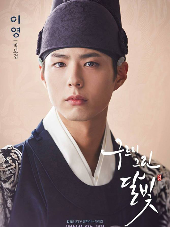 4-ly-do-khong-the-khong-yeu-the-tu-ba-dao-park-bo-gum