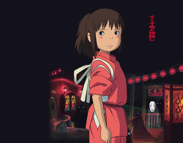 Bộ phim hoạt hình nổi tiếng nhất của hãng phim Ghibli đã xuất sắc dành vị trí thứ 4 trong danh sách này.là câu chuyện kể về cô bé bướng bỉnh Chihiro. Gia đình của Chihiro chuyển từ thành phố về quê sinh sống, và Chihiro chẳng thích thú tí nào với sự thay đổi này. Trongphim haynày, bố của Chihiro là một tay lái xe tệ hại và có một trí nhớ quá tồi, ông đã lái xe lạc đường đến một thành phố bị bỏ hoang, không bóng người. Bị cuốn hút bởi mùi vị thơm ngon của thức ăn, bố mẹ của Chihiro bắt đầu thưởng thức, nhưng kết quả họ bị biến thành những con heo mập. Còn thành phố không người kia, sau khi trời tối, tất cả sống dậy, những bóng ma bắt đầu xuất hiện và hoạt động.