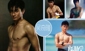 Những mỹ nam có thân hình đẹp nhất showbiz Hoa ngữ