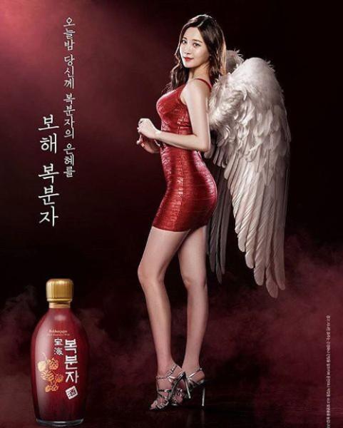 Mẫu quảng cáo thần thánh của Yura cho một thương hiệu rượu mâm xôi trong năm nay. Các đường cong chuẩn khỏi chỉnh của nữ ca sĩ được dự đoán sẽ soán ngôi nữ thần quảng cáo của Seol Hyun.