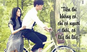 10 lời tỏ tình 'ngọt như mía lùi' trong phim ngôn tình Trung Quốc