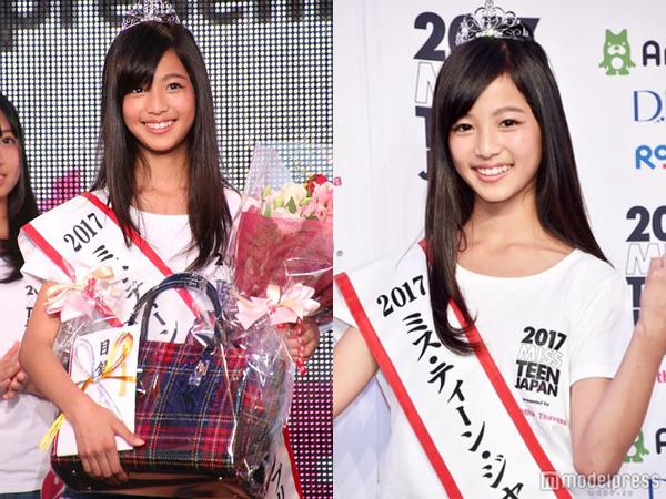 Itose Nanaha, 12 tuổi, đến từ tỉnh Aichi, vừa trở thành thí sinh nhỏ tuổi nhất giành ngôi quán quân Miss Teen Japan 2017, vượt qua 4.045 thí sinh.