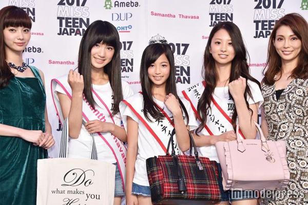 Đêm chung kết Miss Teen Japan 2017 gồm 11 thí sinh đại diện cho 6 vùng của Nhật Bản, diễn ra tại Tokyo vào ngày 18/9. Miss Teen Japan được coi là phiên bản tuổi teen của cuộc thi Miss Universe Japan. Đây là lần thứ 6 cuộc thi được tổ chức.