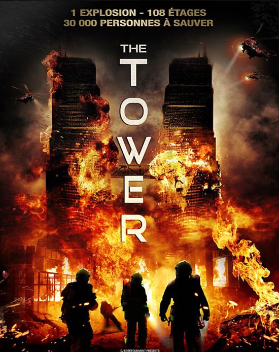 Trong đêm giáng sinh vui vẻ, mọi người tụ họp làm lễ đón noel trong tòa tháp tháp đôi cao 108 tầng tại trung tâm Seoul. Trong lúc mọi người đang nhộn nhịp thì thảm họa đã xảy ra, tòa nhà bổng nhiên bị cháy và trở thành một tháp lửa khổng lồ, hàng ngàn người bị mắc trong đó với sự hoảng loạn và nỗi sợ hãi. Đêm Giáng sinh trở thành đêm của địa ngục.