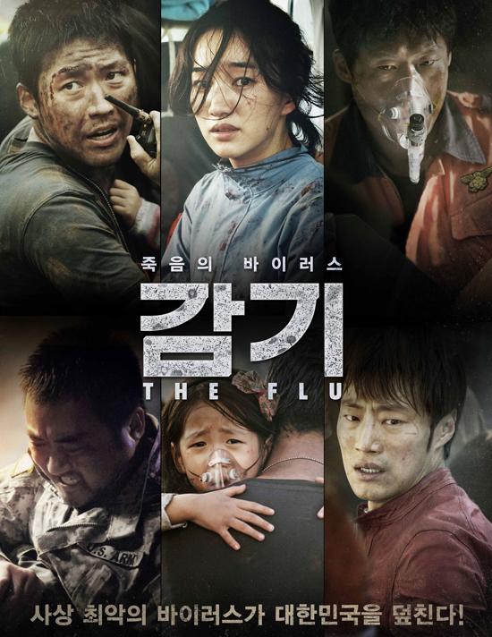 The Flu đến nay vẫn là một tượng đài trong dòng phim thảm họa của Hàn Quốc nói riêng và châu Á nói chung.Một trân dịch bệnh kinh khủng nhất từ trước đến nay đang lây lan khắp Bundang.Gây nên sự hỗn loạn vượt tầm kiểm soát. Để đề phòng căn bệnh lây sang các khu vực khác, thành phố với nửa triệu người, cách Seoul 19km có nguy cơ buộc phải bị chính phủ tiêu hủy. Trong khi, bác sĩ chuyên gia về bệnh truyền nhiễm In Hye và nhân viên cứu nạn Ji Goo buộc phải vào khu vực cách lý để tìm huyết thanh phát triển vắc xin ngăn ngừa căn bệnh, để cứu lấy gia đình mình và mọi người.