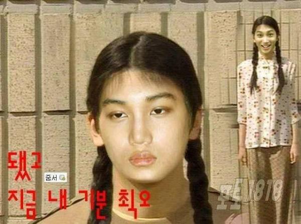 anh-che-nhung-co-nang-exo-xinh-dep