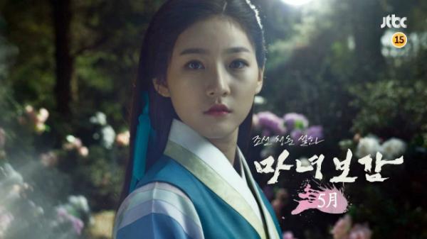 korea-drama-awards-song-joong-ki-trang-tay-ahn-jae-hyun-la-ngoi-sao-toan-cau-2