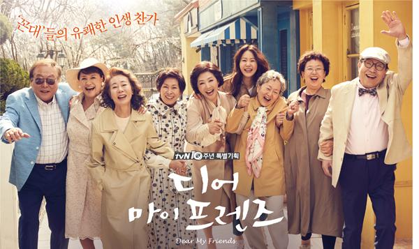 korea-drama-awards-song-joong-ki-trang-tay-ahn-jae-hyun-la-ngoi-sao-toan-cau-4