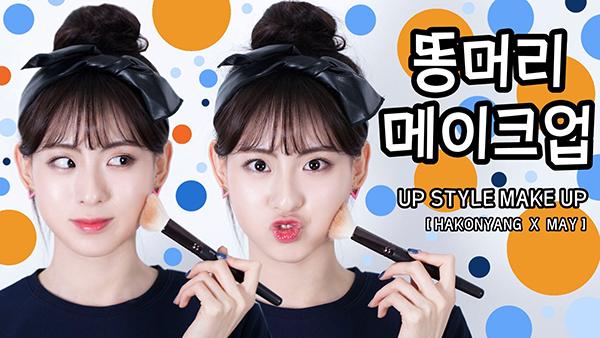 12-blogger-lam-dep-nguoi-han-ban-nen-follow-ngay-1