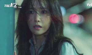 Se Hun bắt chước Yoon Ah trong 'The K2' theo cách hài hước