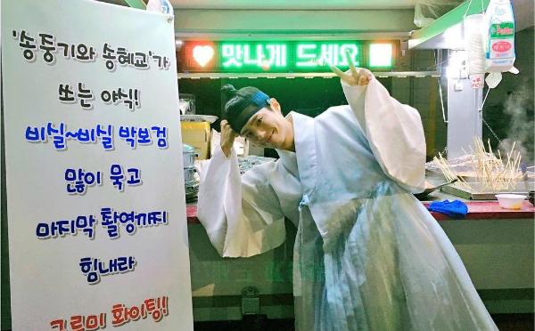 sao-han-18-10-yoo-jung-gac-chan-len-dui-bo-gum-iu-tinh-cam-voi-jun-ki-6