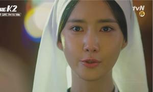 Nhìn những biểu cảm trong The K2, còn ai nói Yoon Ah diễn dở