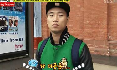 Gary 'bình yên' - nhân tố hài hước khó thiếu của 'Running Man'