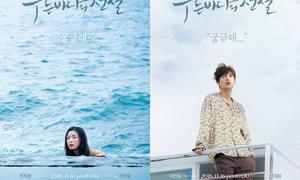 6 lợi thế hứa hẹn phim của Lee Min Ho và Jun Ji Hyun sẽ 'đại thắng'