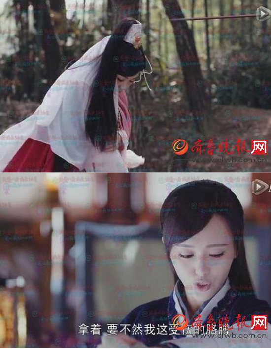 phim-trung-sieu-hot-cm-tu-vi-uong-co-hang-ta-loi-ngo-ngn-5