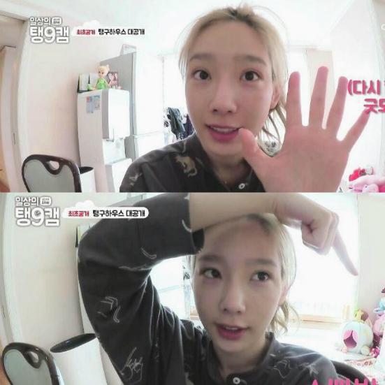 hee-chul-tae-yeon-va-yoon-ah-co-mat-moc-dep-nhat-5