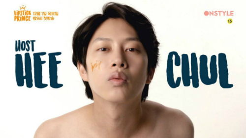 hee-chul-tae-yeon-va-yoon-ah-co-mat-moc-dep-nhat