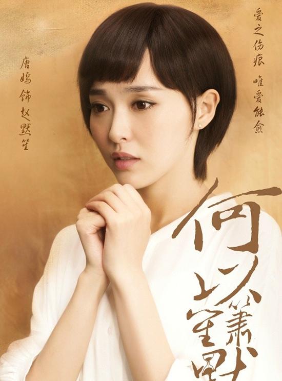 7-yeu-to-trong-phim-trung-thuong-lam-khan-gia-phat-dien