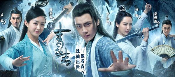 7-yeu-to-trong-phim-trung-thuong-lam-khan-gia-phat-dien-2