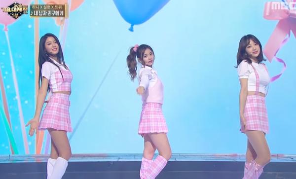 3 nữ thần tượng đã trình diễn hit To My Boyfriend trên MBC Gayo Daejejun.