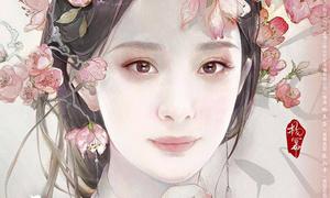 'Tam sinh tam thế' của Dương Mịch tung ảnh cực 'ảo' vẫn bị chê