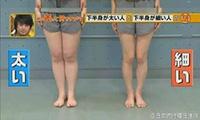 7-dong-tac-tap-ngay-tai-nha-de-co-doi-chan-thon-nhu-cac-co-gai-han-7