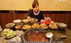Khả năng ăn 'siêu phàm' của cô gái mảnh mai