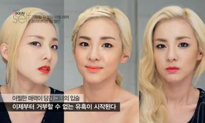 Dara (2NE1) trở lại ấn tượng với show làm đẹp hàng đầu Hàn Quốc