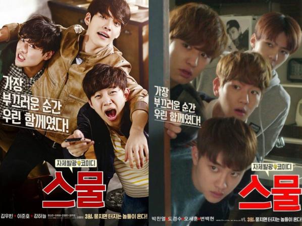 thanh-photoshop-ghep-hinh-exo-big-bang-vao-poster-phim-2