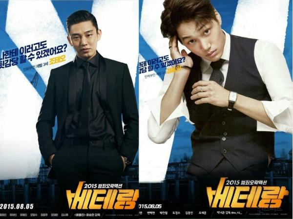thanh-photoshop-ghep-hinh-exo-big-bang-vao-poster-phim-5