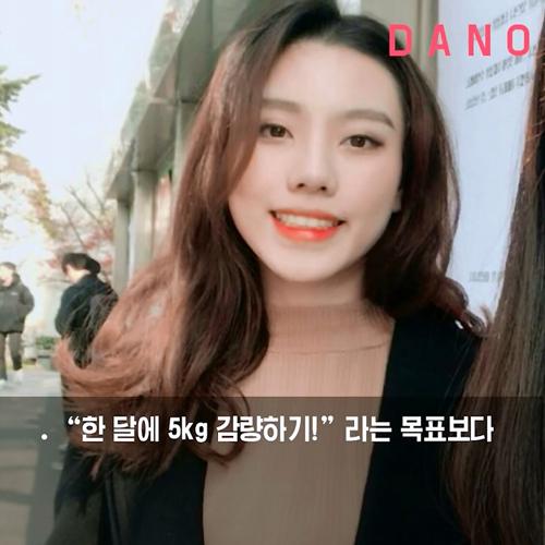 nu-sinh-han-nang-1-ta-lot-xac-nhu-hot-girl-nho-giam-50-kg-3