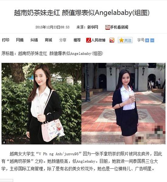 Trang Xinhua đưa tin, Jun Vũ tên thật là Vũ Phương Anh, đang theo học ngành   Quản trị Kinh doanh tại Đại học Assumption (Thái Lan), nổi tiếng nhờ bức ảnh   cầm cốc trà sữa và được đặt biệt danh là cô bé trà sữa Việt. Không chỉ là   hoa khôi giảng đường, Jun Vũ còn là một người mẫu, ngôi sao quảng cáo.
