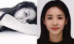 Sao Hàn 14/3: Dara khoe ảnh hộ chiếu xinh đẹp, Hyo Min gợi cảm táo bạo