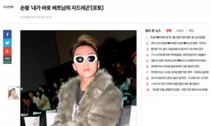 Sơn Tùng phản ứng vì bị báo Hàn gọi là 'G-Dragon tự phong'