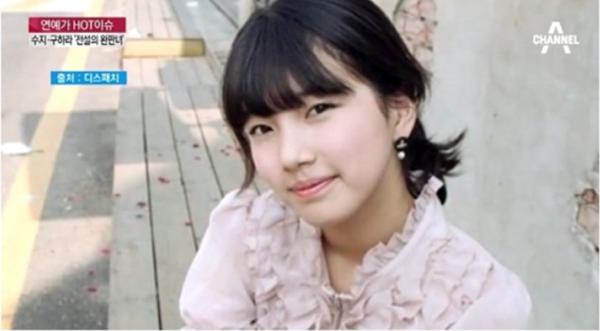9-sao-han-nang-tam-nhan-sac-so-voi-thoi-lam-nguoi-mau-online-1