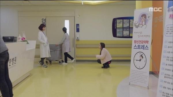 Hình ảnh bệnh viện trong bộ phim Kill Me, Heal Me.