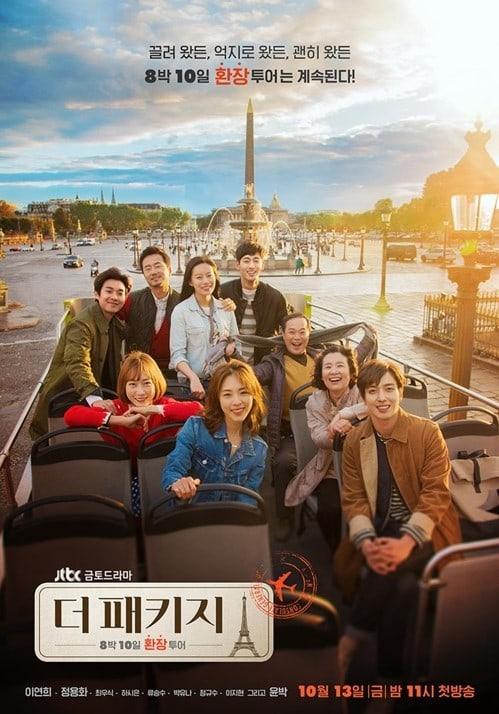 loat-phim-han-sap-phat-song-khong-the-bo-lo-8