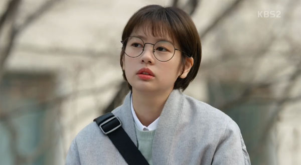 Jung So Min trong bộ phim My Father is Strange.