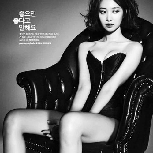 go-joonhee-3403-1516376999.jpg