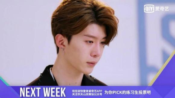 3 mỹ nam khiến khán giả ưng ngay trong tập đầu Produce 101 bản Trung - 2