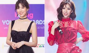 Min 'đẹp khó nhận ra' khi chuyển cách ăn mặc chuẩn kiều nữ