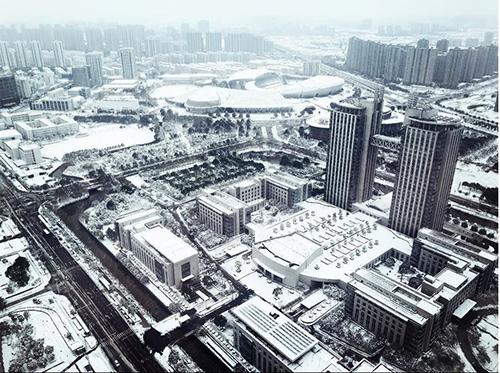 Mưa tuyết khiến CĐV lo lắng trận chung kết của U23 Việt Nam sẽ bị hoãn - 2
