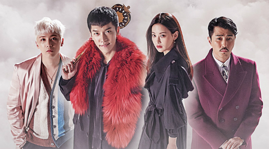 5 điểm khiến Phim Hàn Quốc Hoa Du Ký siêu HOT