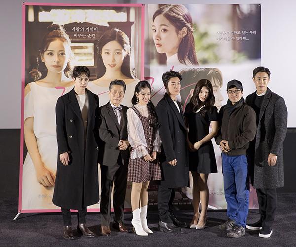 Chi Pu xinh đẹp thu hút truyền thông khi ra mắt phim tại Hàn Quốc