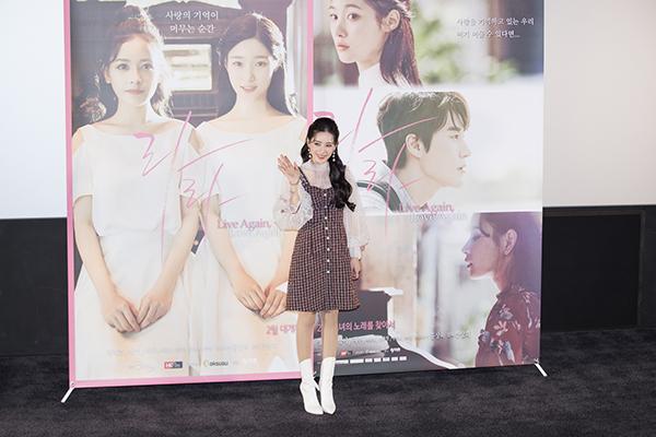 Chi Pu xinh đẹp thu hút truyền thông khi ra mắt phim tại Hàn Quốc - 2