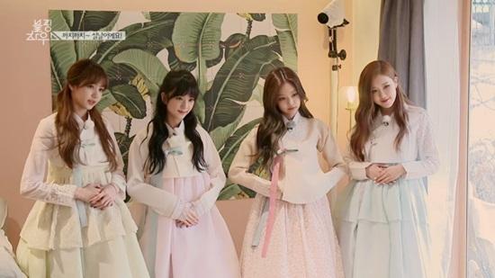 Bộ tứ nhan sắc của nhà YG nổi bật với bộ trang phục truyền thống.