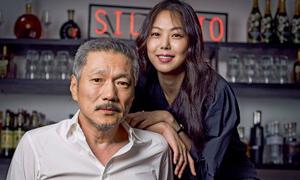 Cặp đôi 'đáng ghét nhất Hàn Quốc' bị nghi chia tay