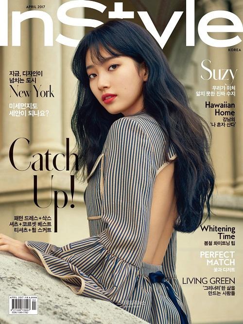 Suzy là gương mặt ưa thích của các tạp chí.
