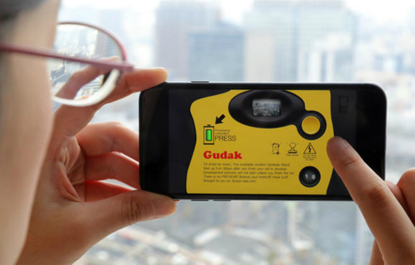 Gudak-Cam-5910-1520962121.jpg