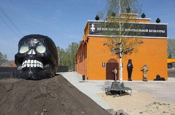 Những bảo tàng độc lạ trên khắp hành tinh - 1